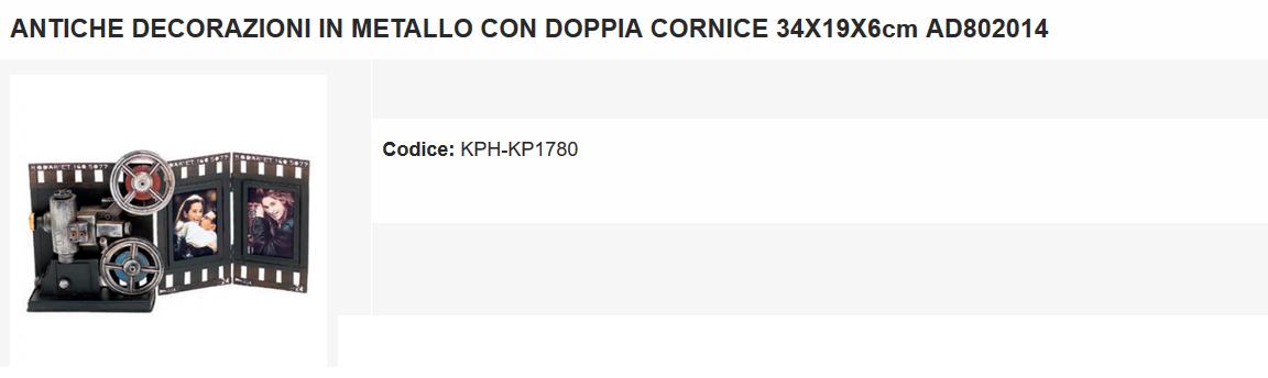 KPH-KP1780